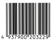 stock-photo-733837-bar-code